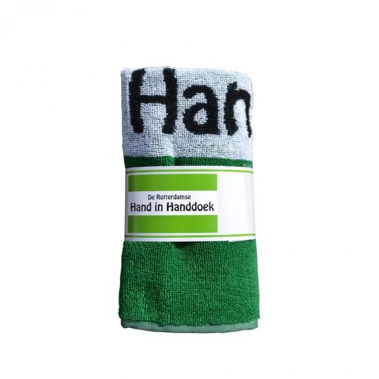 De Rotterdamse hand in handdoek