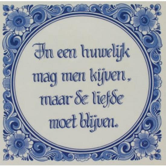 TILE DELFT BLUE ADAGE MARRIAGE 15 x 15 CM